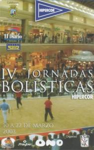 Cartel Hipercor 2003