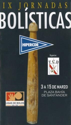 Cartel Hipercor 2008