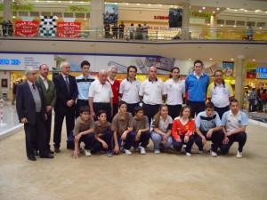 Trofeo El Diario Montañés