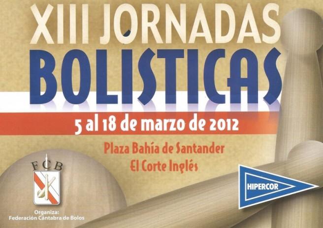 Cartel Jornadas Hipercor 2012